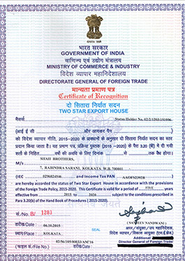 shah brothers certificate registration foreign trade